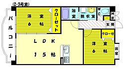 ロイヤル中央[5階]の間取り