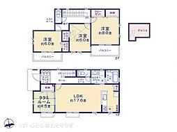 町田市金井2丁目 新築分譲住宅 2号棟