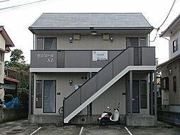 セジュールSE[2階]の外観