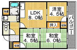 メゾン川元[3階]の間取り