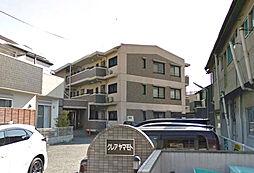 クレアヤマモト[3階]の外観