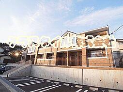 神奈川県川崎市麻生区細山8丁目の賃貸アパートの外観