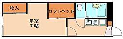 JR筑豊本線 新飯塚駅 徒歩20分の賃貸アパート 2階1Kの間取り