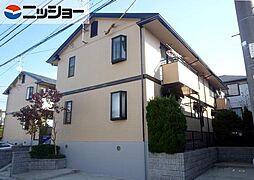 アルタ ビスタA棟[2階]の外観