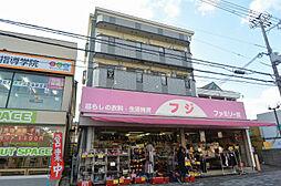 大阪府枚方市北船橋町の賃貸マンションの外観