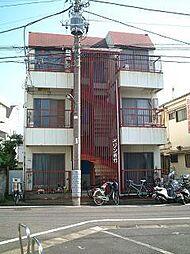 メゾン若竹[2階]の外観