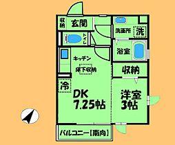 JR横浜線 相原駅 徒歩4分の賃貸アパート 1階1DKの間取り
