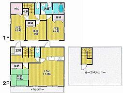 長田駅 2,580万円