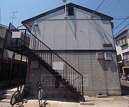 京都府京都市右京区嵯峨天龍寺油掛町の賃貸アパートの外観