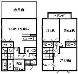 [テラスハウス] 大阪府貝塚市加神1丁目 の賃貸【/】の間取り