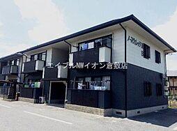 岡山県倉敷市福田町浦田の賃貸アパートの外観