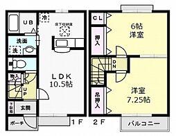[テラスハウス] 栃木県真岡市八木岡 の賃貸【/】の間取り