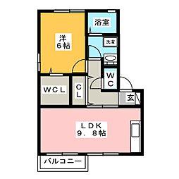 清須 5.8万円