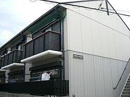 タウニィーイシヅ[1階]の外観