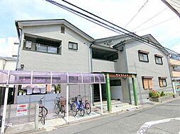 ヤシマハイツ[2階]の外観
