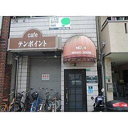 No.4三先ハウス[4階]の外観