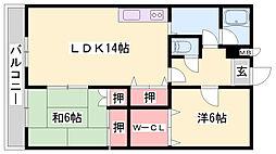 播磨町駅 5.1万円