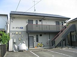 コーポM[2階]の外観