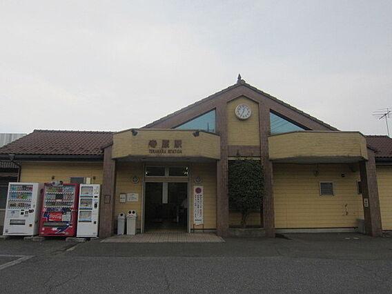 寺原駅(関鉄 ...