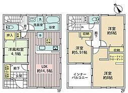 高蔵寺駅 3,180万円