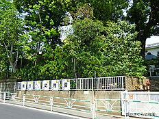 幼稚園鶯谷さくら幼稚園まで1152m