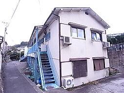 兵庫県神戸市垂水区下畑町字下代の賃貸アパートの外観