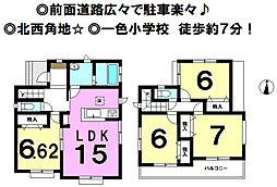 田県神社前駅 2,980万円