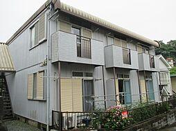 関根荘[2階]の外観