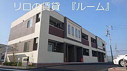 (仮)原田1丁目新築アパート
