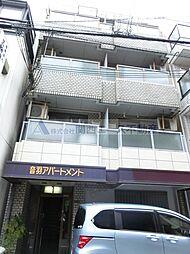 音羽アパートメント[5階]の外観