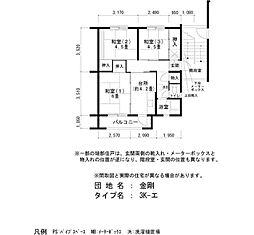 金剛駅 3.4万円