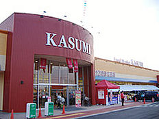 KASUMI(カスミ) みどりの駅前店(2892m)