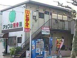 塩田荘[201号室]の外観