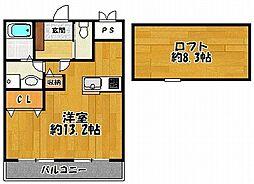 アメニティ1[3階]の間取り
