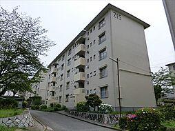 金剛第三住宅215棟[2階]の外観