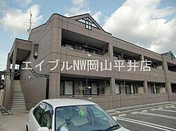 JR赤穂線 大多羅駅 徒歩18分の賃貸マンション