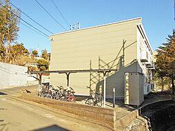 小田急小田原線 鶴川駅 徒歩26分の賃貸アパート