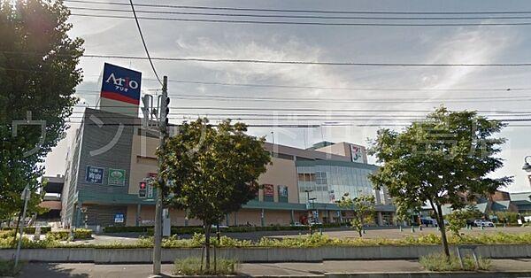 イトーヨーカドーアリオ札幌店 4871m
