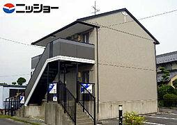 セジュールオオハシ[1階]の外観