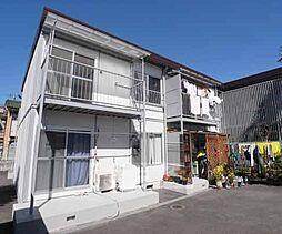京都府京都市西京区樫原佃の賃貸アパートの外観