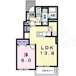 近鉄信貴線 河内山本駅 徒歩13分の賃貸アパート 1階1LDKの間取り
