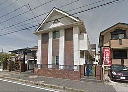 伏屋駅 2.6万円