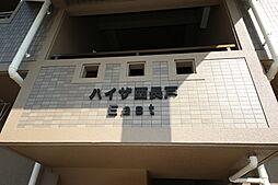 ハイザ西長戸[E102号室]の外観