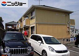 タウニー青山[1階]の外観
