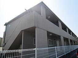ユーリ一番館[1階]の外観