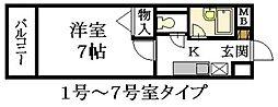 トロール小野原[2階]の間取り