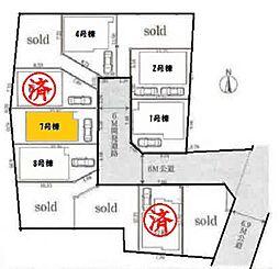 西浦和駅 3,580万円