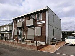 [テラスハウス] 広島県広島市佐伯区五月が丘2丁目 の賃貸【/】の外観