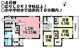 碧南中央駅 3,080万円