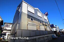 神奈川県相模原市緑区大山町の賃貸アパートの外観